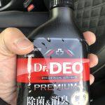 カーメイト 車用 消臭剤 ドクターデオ(Dr.DEO) プレミアム スプレー型 無香 安定化二酸化塩素 250ml